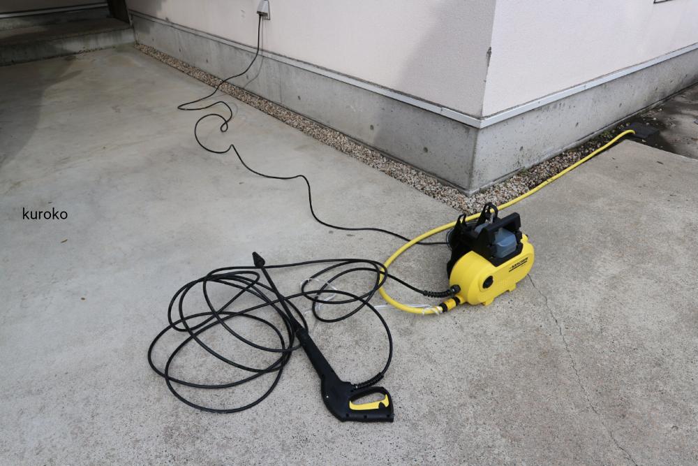 ケルヒャーの高圧洗浄機