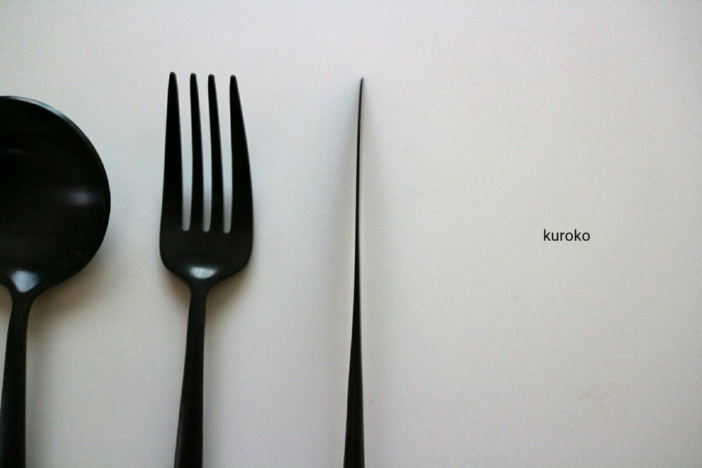 刃先の細いナイフ