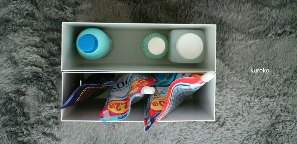 無印ファイルボックスを使った洗剤類の収納