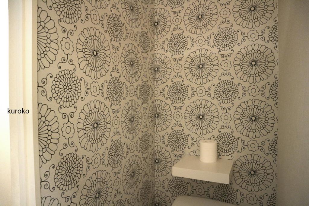 トイレの中の画像