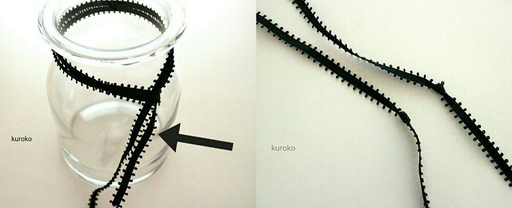 リボンタッセルの作り方7