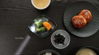 KIHARA豆皿・室町豆鉢、小さいけど食卓をキリッと引き締めてくれる器