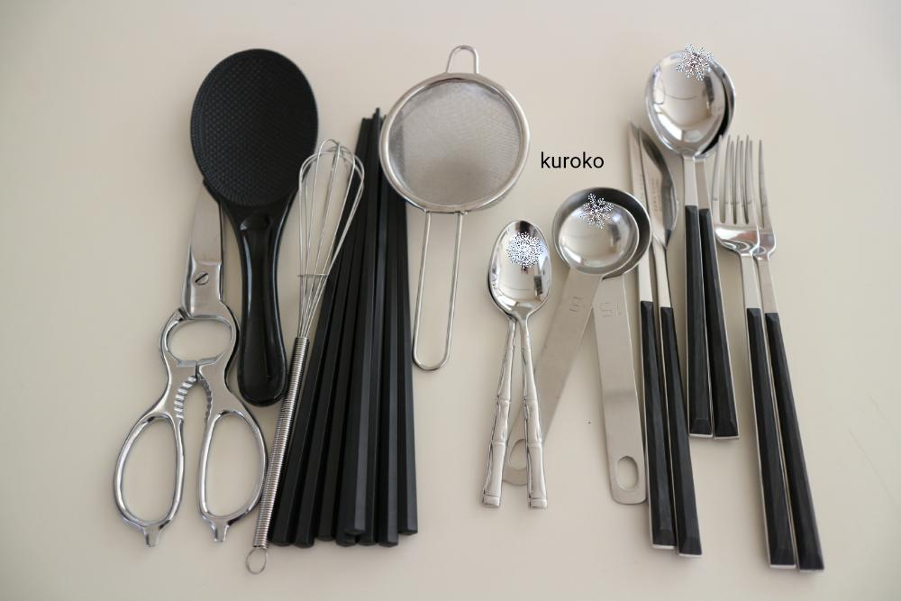 カトラリーと料理用具
