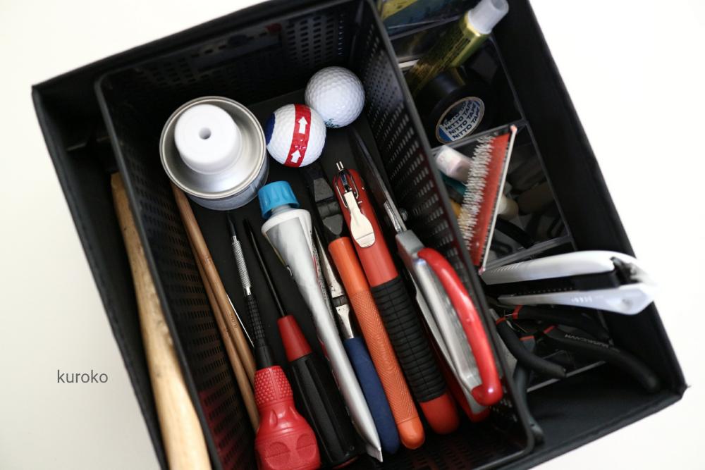 工具類の収納でイケアのSKUBBにピッタリ収まった100均のケースの画像