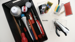チェストの収納【工具類】家のメンテナンス品