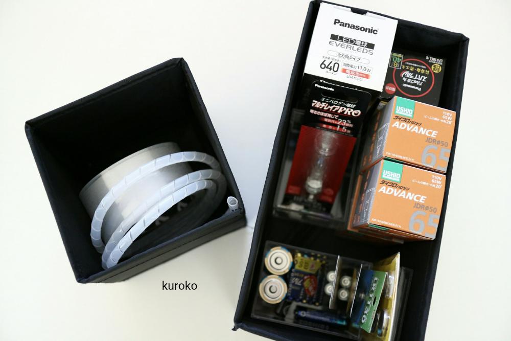 イケアのSKUBBに収納した電球と電池の画像
