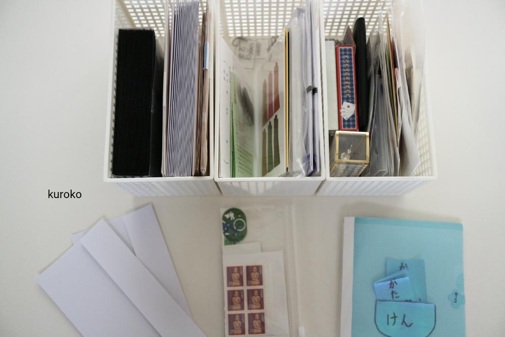 封筒や切手などのレターセット等の収納方法