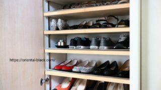 【靴の収納】3年間キレイを保ってる理由