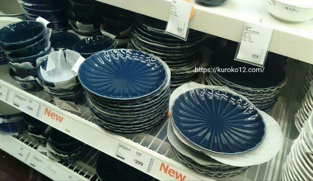 イケア新商品の食器プレートの画像