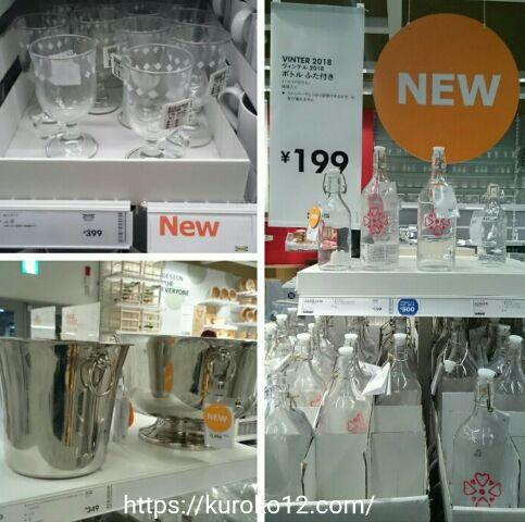 イケア新商品のキッチン用品の画像