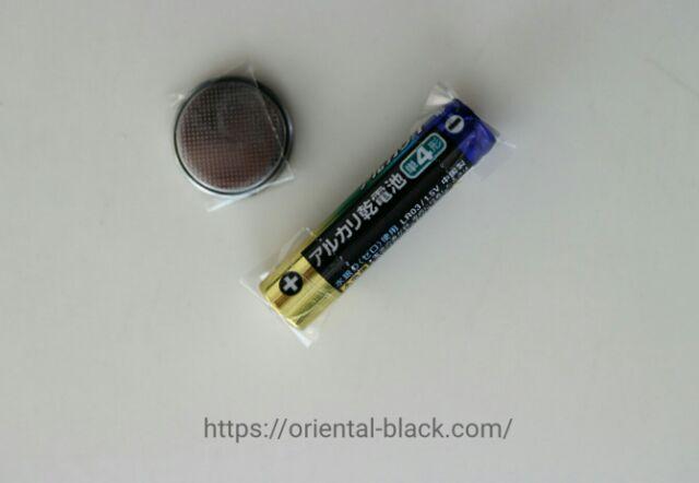 電池の正しい捨て方の画像