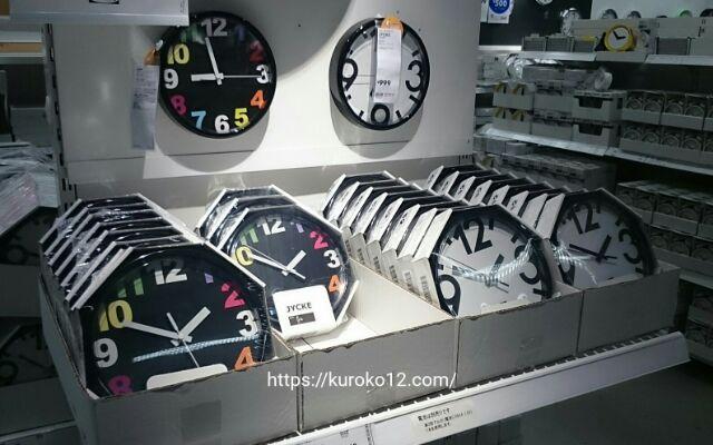 イケア新商品の時計の画像