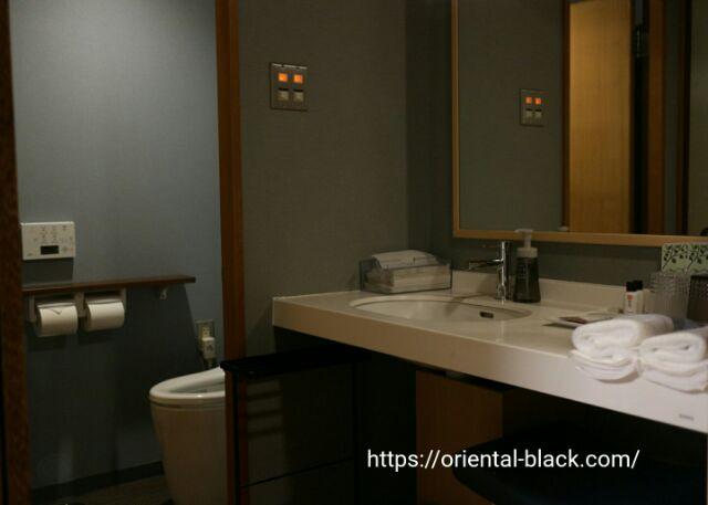 有馬温泉スパテラス紫翠のトイレの画像