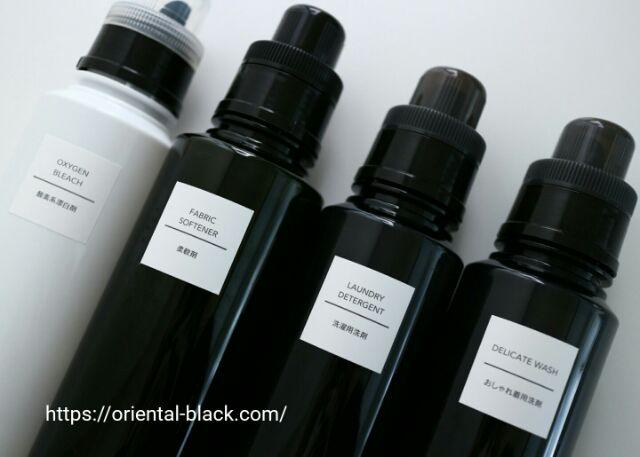 洗濯洗剤と柔軟剤用ラベルシールの画像
