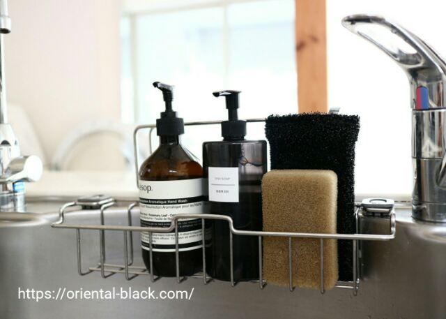 食器用洗剤用ラベルシールの画像