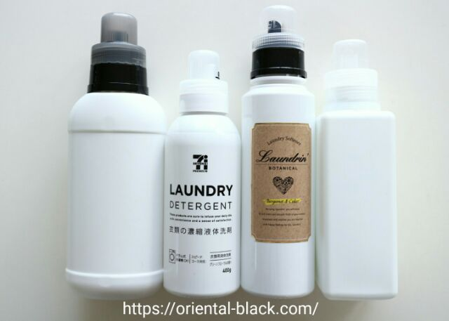 シンプルな洗剤ボトルの画像