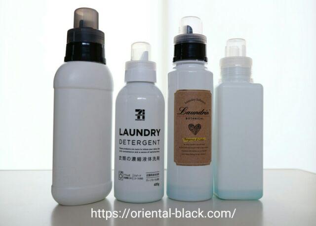 シンプルな洗剤ボトル透け感の画像
