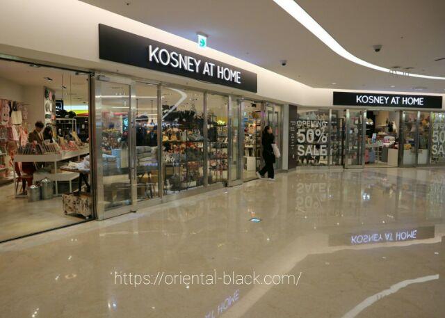 韓国コエックスモール内のKOSNEYの画像