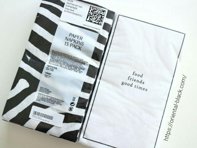 H&Mホームで購入したペーパーナプキンの画像