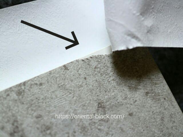 コンクリート風リメイクシートの失敗例