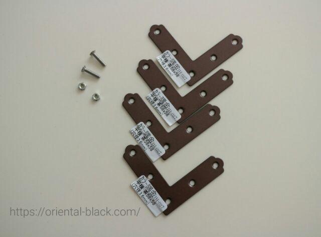 L型平折れ金具とネジ&ナットの画像